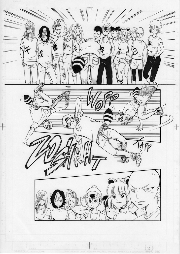 Manga et narration : comment les œuvres contemporaines orientent le regard du lecteur ?