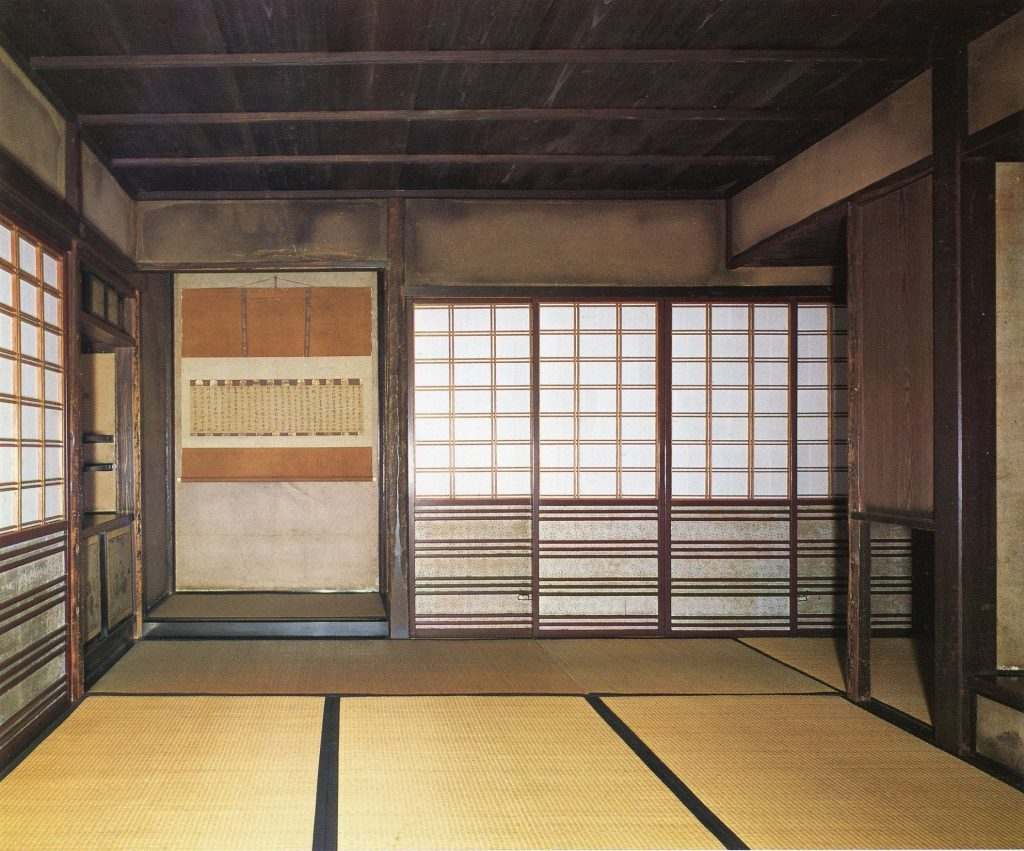 L'espace d'un thé. Jardins et pavillons de thé japonais d'hier et d'aujourd'hui