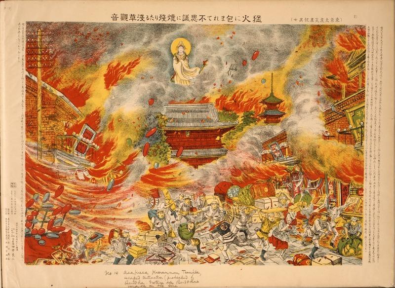 Art et catastrophes au Japon