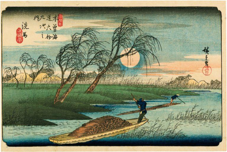 La route du Kisokaidō à travers le regard de quatre artistes de l'époque d'Edo