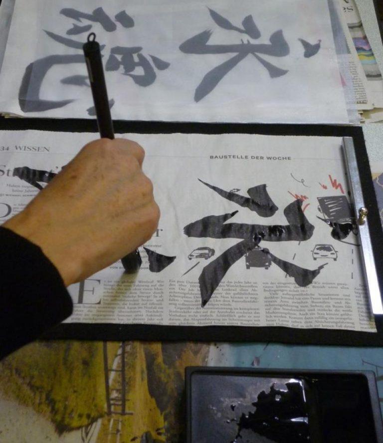 Calligraphie : signer son nom en japonais (COMPLET)